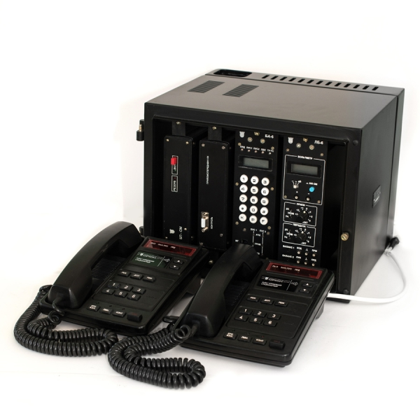 "LINE RADIO STATION ""ORION PC-6"" SW/VHF"